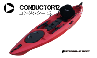 conductor12