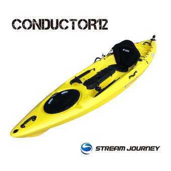 Conductor12(Yellow)